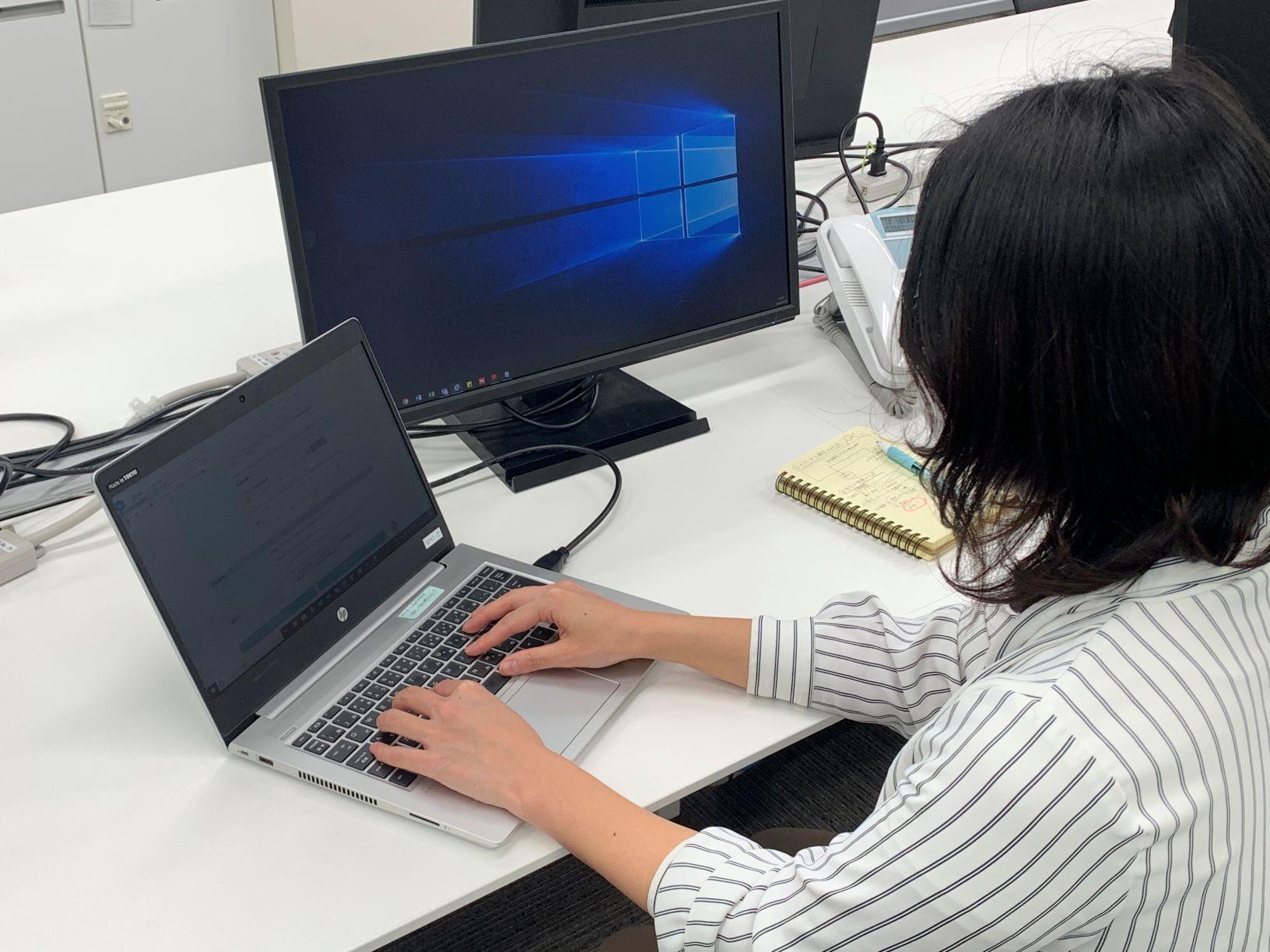 日本電子計算株式会社