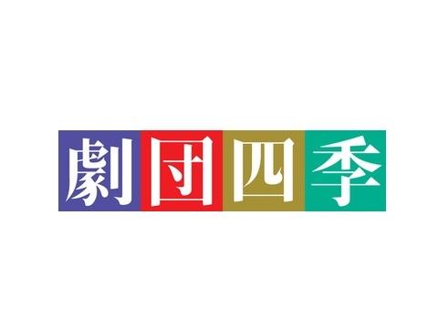 四季株式会社