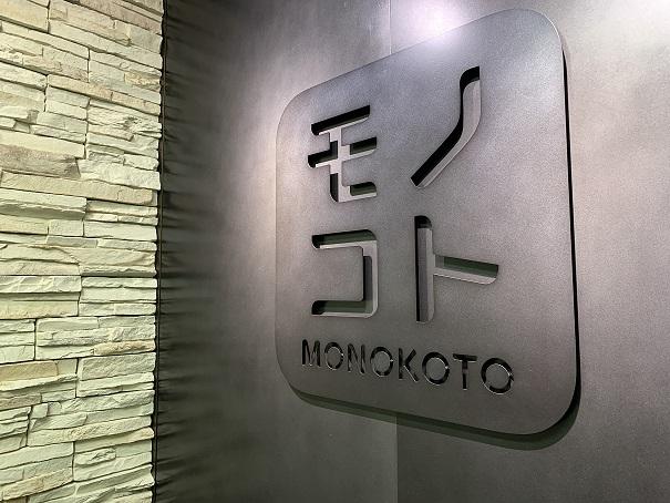 株式会社モノコト