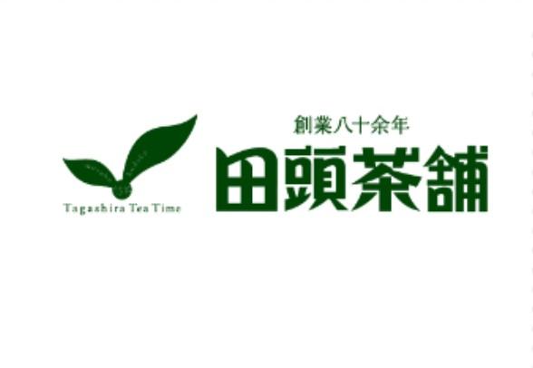 木の葉モール橋本