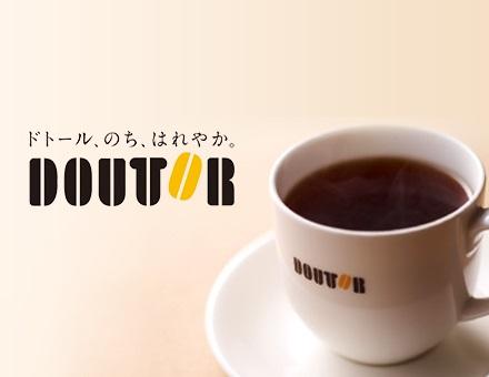 株式会社ドトールコーヒー