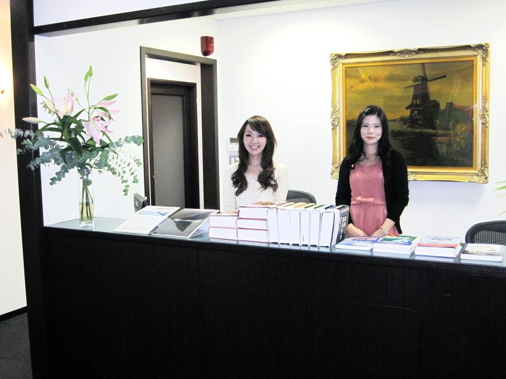 弁護士法人中央総合法律事務所