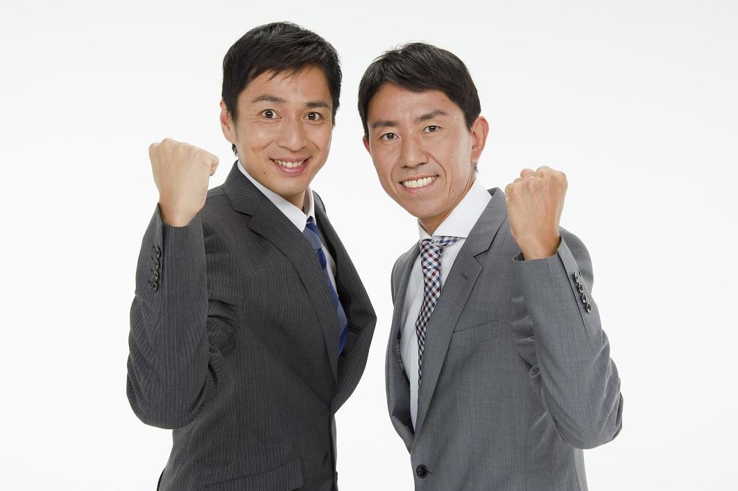 株式会社東京アカデミー