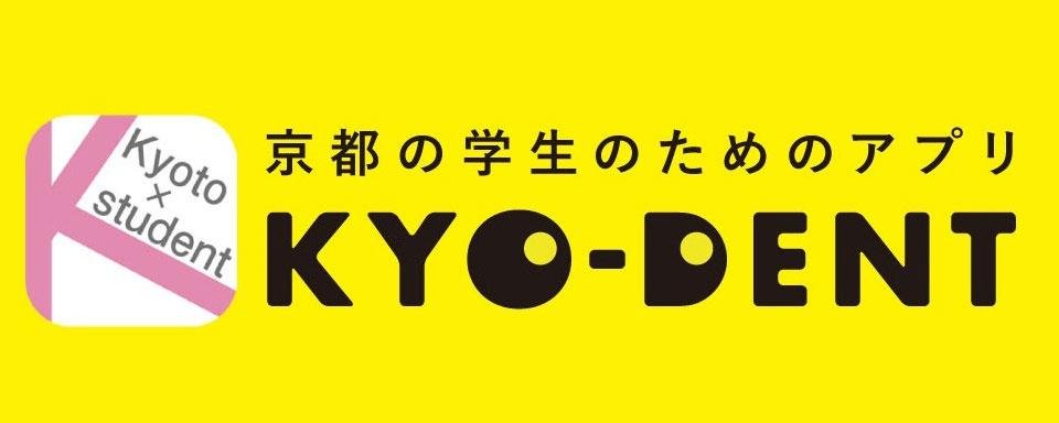 KYO-DENT