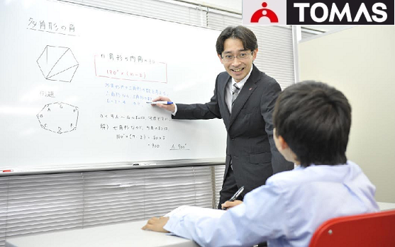 株式会社リソー教育 TOMAS教務本部