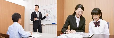 株式会社リソー教育 TOMAS教務本部3