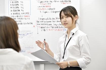 株式会社リソー教育