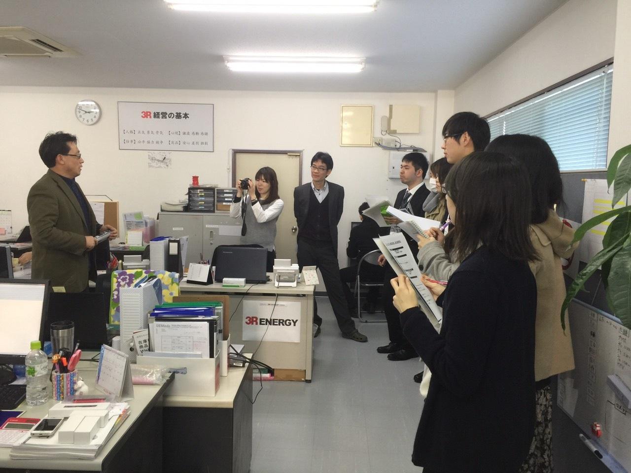 ナジック・アイ・サポート 福岡オフィス