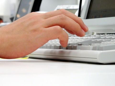 学生アルバイト情報ネットワーク
