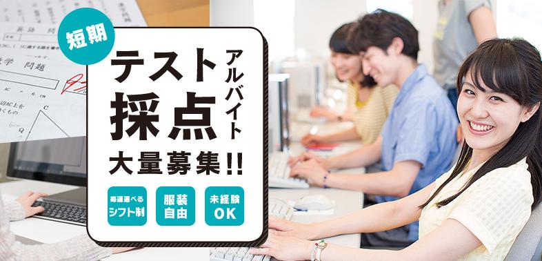 株式会社 内田洋行