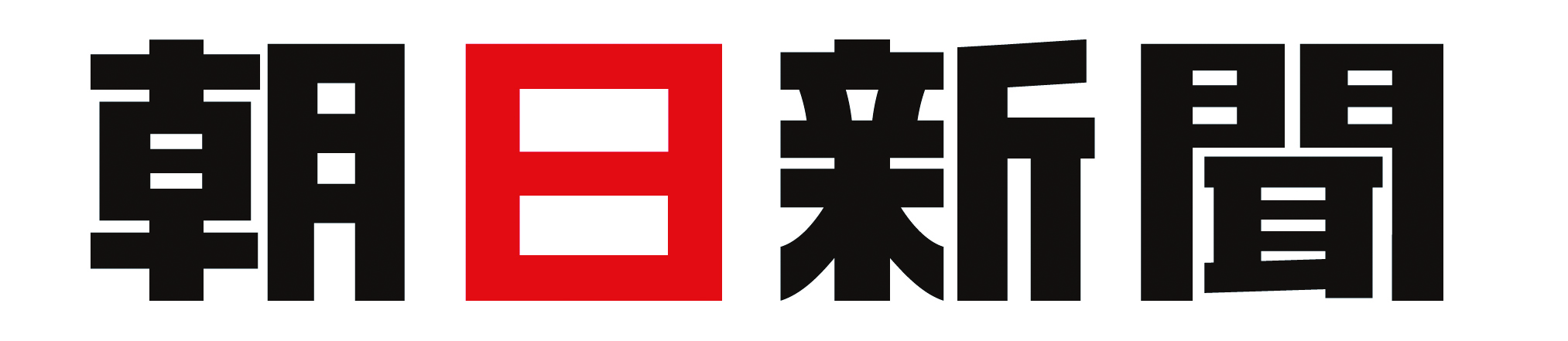 朝日新聞総合サービス株式会社 編集局業務担当(編集サポート課)