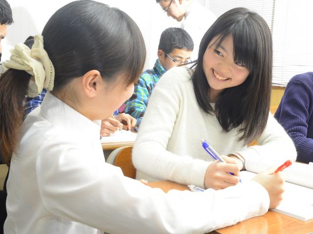 株式会社早稲田学習研究会
