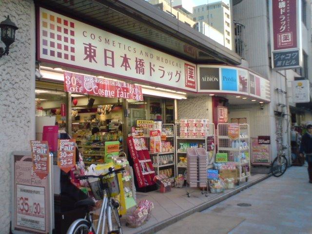 山田薬品株式会社(コスメティクスアンドメディカル)