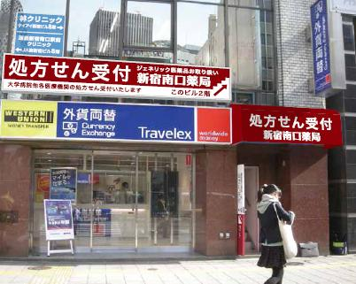 山田薬品株式会社