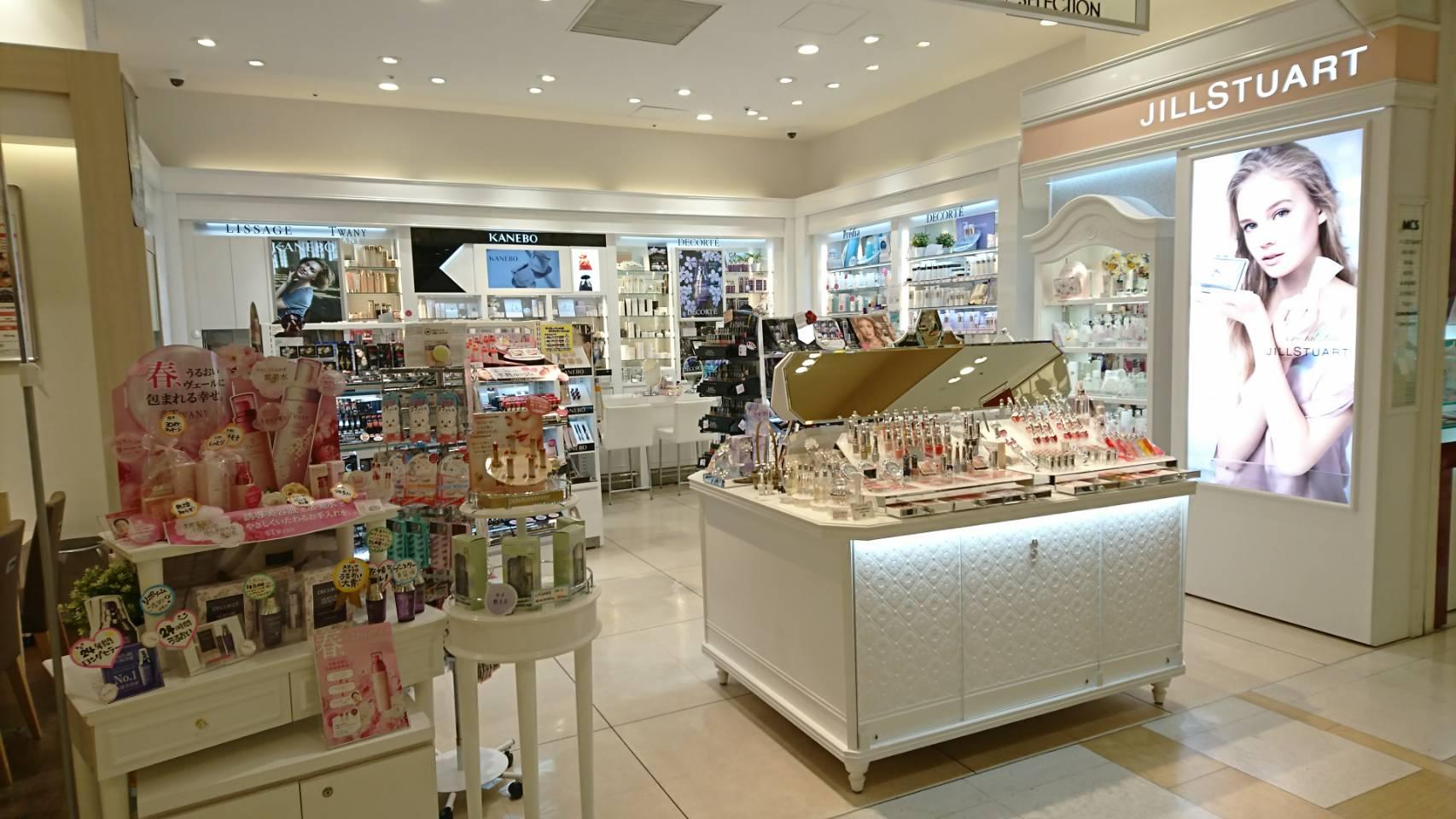 コスメティクスアンドメディカル/山田薬品株式会社