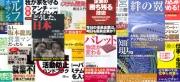 株式会社ダイヤモンド・ビジネス企画 編集部