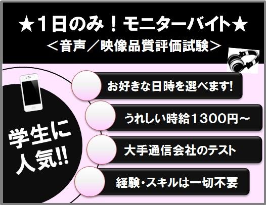 (株)ナジック・アイ・サポート