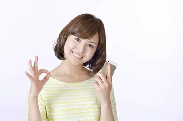 学生アルバイト情報ネットワーク東京