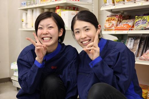 エイジス九州株式会社 小倉DO