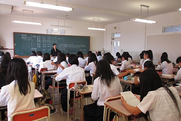 株式会社教育研究所