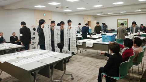 全日本書芸文化院