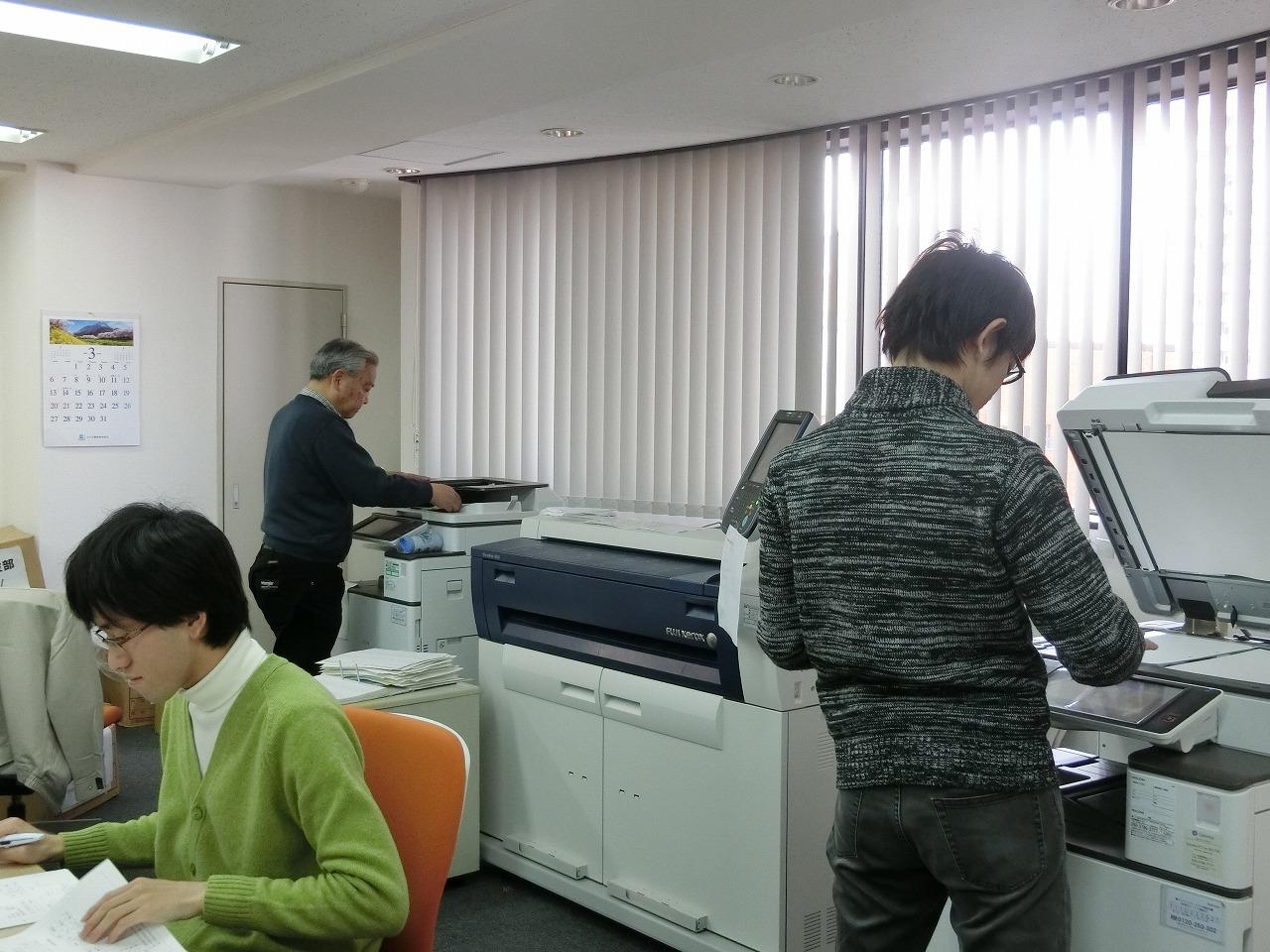 株式会社 関東エンジニアリング