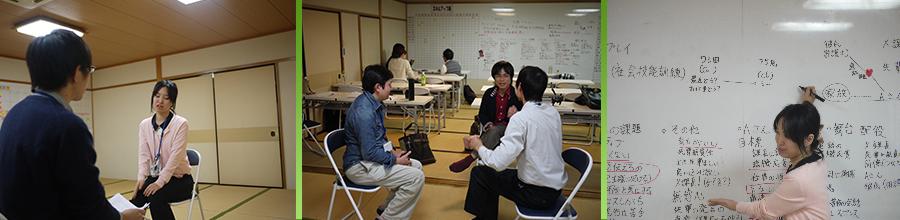 ナジック・アイ・サポート 名古屋オフィス1