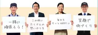 株式会社ナジック・アイ・サポート3