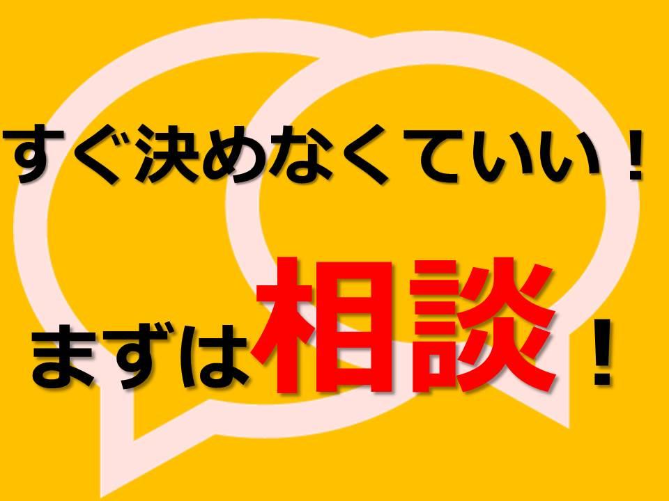株式会社ナジック・アイ・サポート