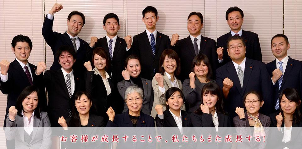 ☆短期から大歓迎☆経営者の勉強会...