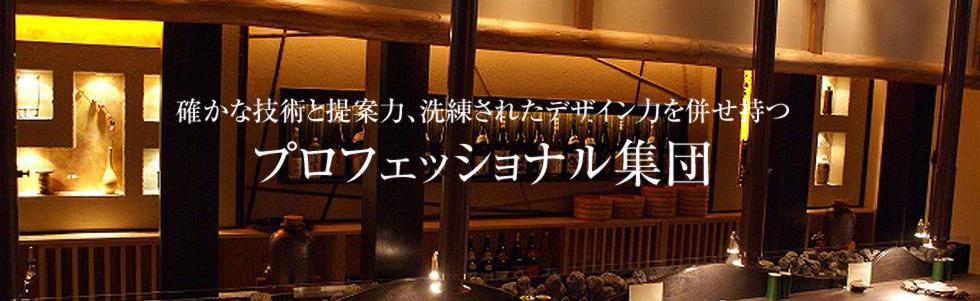 ナジックアイサポート名古屋オフィス2