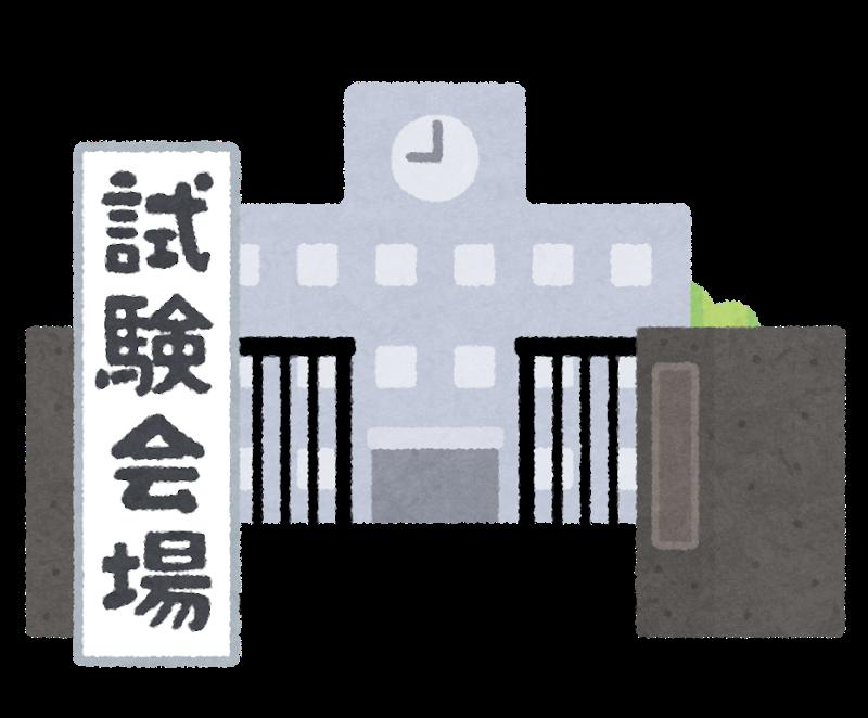 学生情報センター 名古屋オフィス