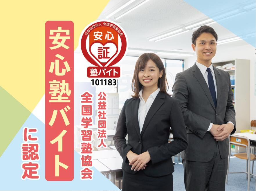 株式会社創英コーポレーション